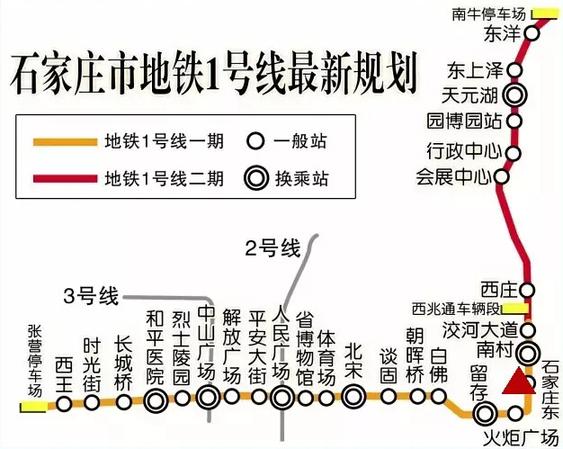 德州禹城火车站ufo_石家庄东火车站明年建成通车 聊聊东站那些事_河北新闻网