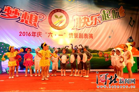 """新乐市幼儿园举办庆""""六一""""情景剧汇演活动"""
