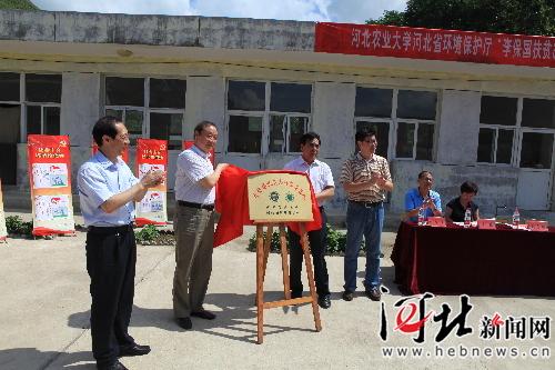河北省环保厅驻上城口村工作组: