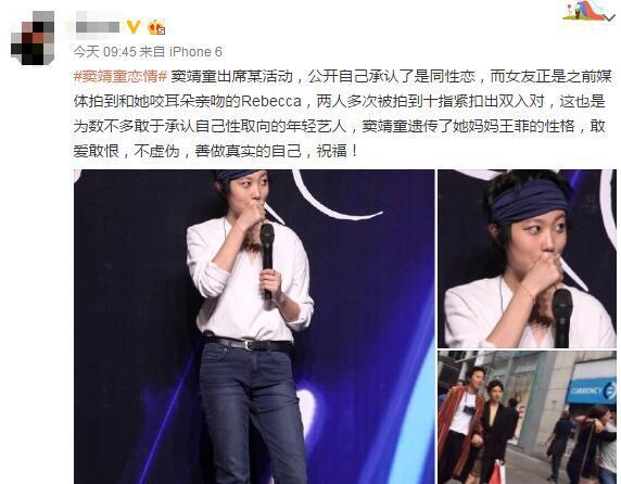 王菲谢霆锋子女霸屏:窦靖童性取向跑偏?此前删..