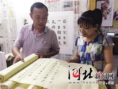 杨春广展示自己用瘦金体写字创作的长篇小说。