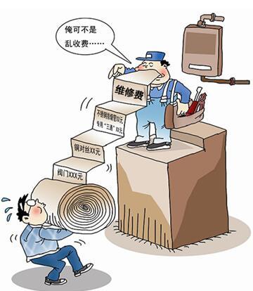 石家庄12315发布家电投诉大数据 买家电这些陷阱要小心!图片