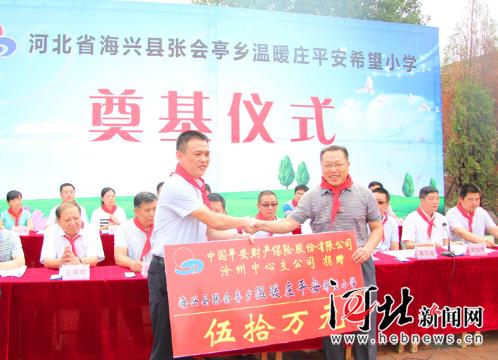 沧州      河北新闻网讯(张海健 冯新义)7月1日上午,海兴县张会亭乡